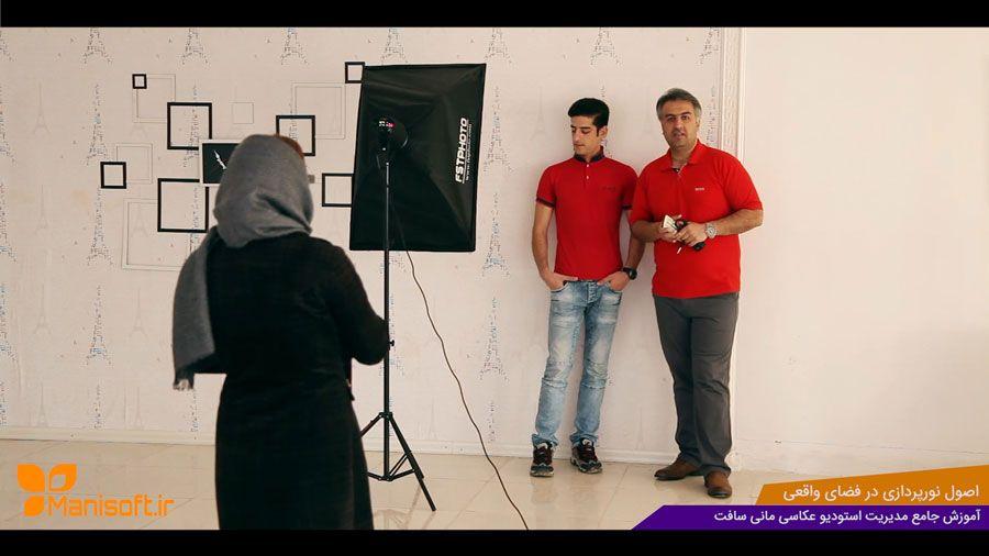 آموزش فارسی عکاسی در اتلیه بصورت حرفه ای از نورپردازی تا گرفتن عکسها