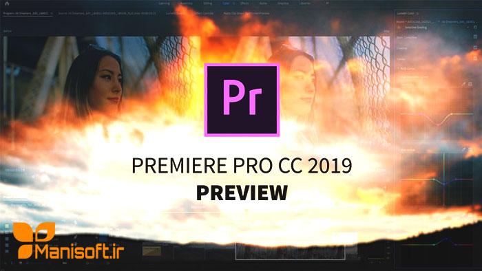 آموزش پریمیرپرو و تغییرات جدید Premiere pro CC2019